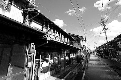 庄内町鮭街道